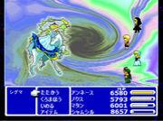 RPG版Blind Justice