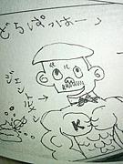 日本最古の侍  ガンジー