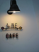 ANE CAFE(アーネカフェ)