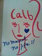calboo♪