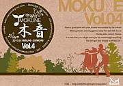 木音-mokune-