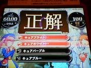 【QMA】アニメ&ゲーム一問多答