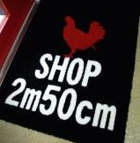 shop 2m50cm