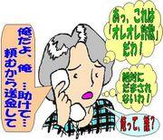 秘密のポケモン500円