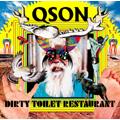 QSON(クソン)