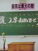 ♪出雲高校 17年度 1年7組♪