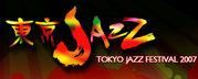 東京Jazz 2007