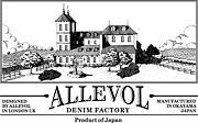 ALLEVOL アレヴォル アレボル