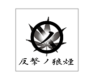 sakoto -ultimate sounds-