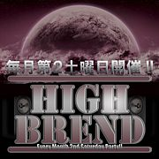 HIGH BREND