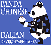 PANDA CHINESE 大連開発区