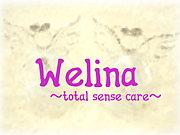 Welina   〜total sense care〜