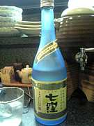 飲み会で語ろう ☆in 福岡☆