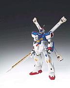 クロスボーン・ガンダムX-3