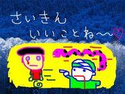 あ〜〜〜〜もうっ!!