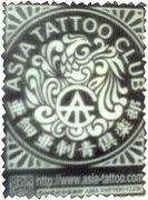 〜TATTOO - WORLD〜