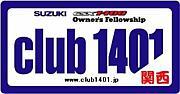裏club1401関西 GSX1400