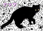 黒猫ナッツ