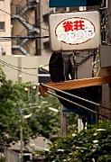 雀荘ノモノモ(チイトイズ)