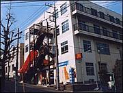 マクドナルド 神奈川大学店