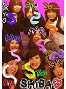 S8—girl'S