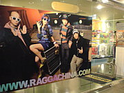 RAGGA CHINA