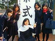 (SSK).椙山女学園
