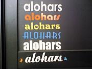 Alohars 45 Racing