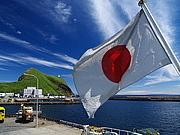 大日本保守党 「魅力ある日本」