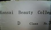 Dクラスの自由帳