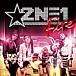 2NE1☆愛知県