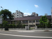 大通幼稚園(相愛幼稚園)