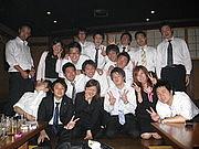 [2008]S&S営業2班
