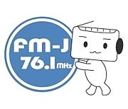 エフエム上越(FM-J