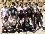 関西大学 新熊ゼミ
