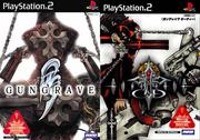 GUNGRAVE -ガングレイヴ- (PS2)