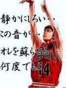 世田谷区バスケット同好会。