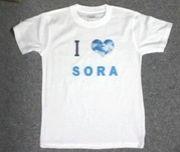 I LOVE SORAっ子