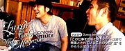 LUXOR TOKYO WEB MAGAZINE