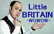 Little BRITAIN -WOWOW-