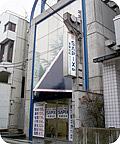 SAPIX 青葉台校 2期生