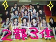 京教バスケットボール部