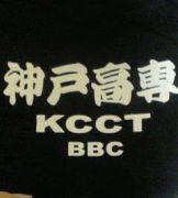 神戸高専 バスケットボール部