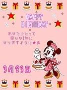 1988年3月23日生まれ