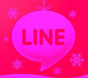 LINE GIRLS(/・ω・)/女子友募集