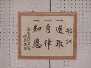 三重県立上野高校吹奏楽部