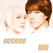 access  @関東