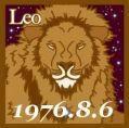 1976年8月6日生まれ!!