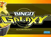 BINGO GALAXY