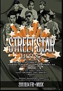 STREET STAR HOT82